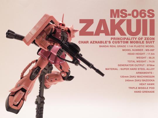 RG MS-06S シャア専用ザク 〜シャアっ! x3(笑) 二年寝かしていきなり無塗装で完成の巻。