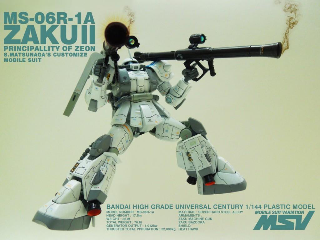 000_title_HGUC_06R_shin-matsunaga1